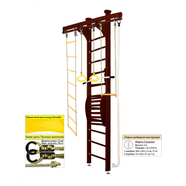 Шведская стенка Kampfer Wooden Ladder Maxi Ceiling