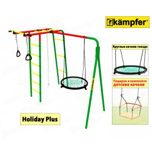 Спортивно-игровой комплекс Kampfer Holiday Plus